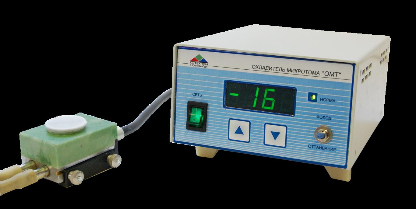 Замораживающий столик ОМТ-28-02Е (Охладитель микротома)