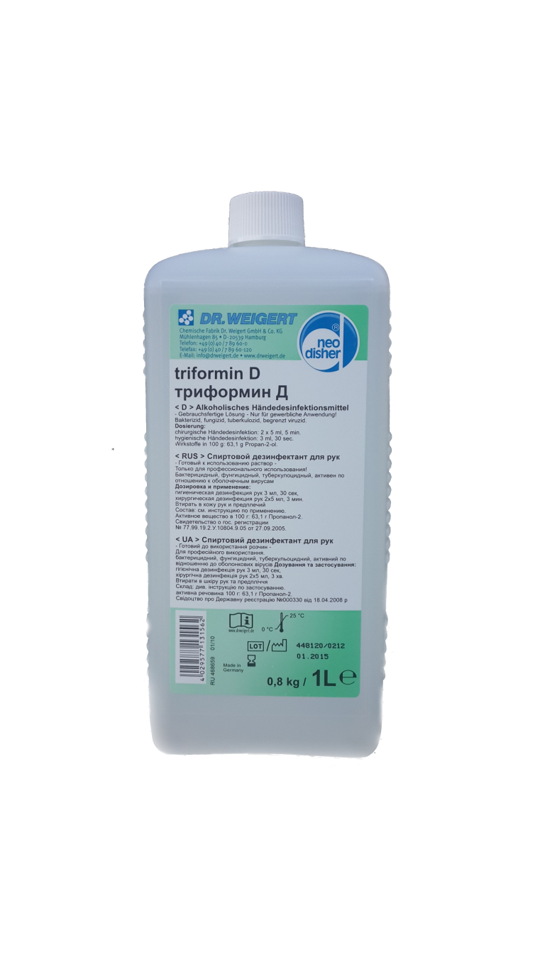 Алкогольсодержащий дезинфектант Triformin® D (Триформин Д)