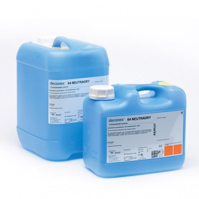 Нейтральный ополаскиватель и ускоритель сушки Deconex® 64 NEUTRADRY (Деконекс 64 Ньютрадрай)