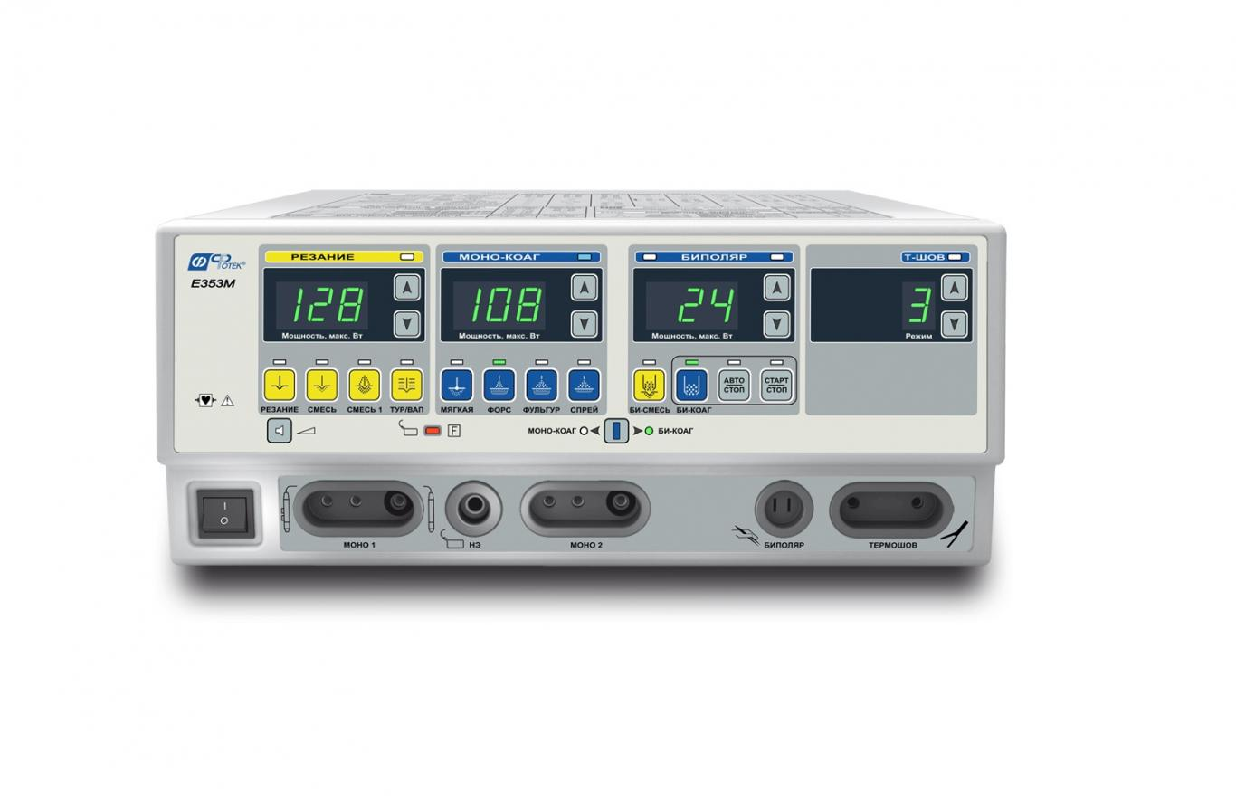 Электрокоагулятор ЭХВЧ-350-02-