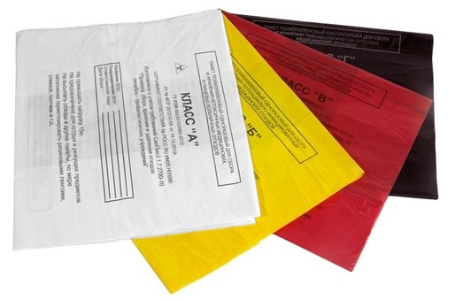 Пакеты для утилизации и сбора медицинских отходов